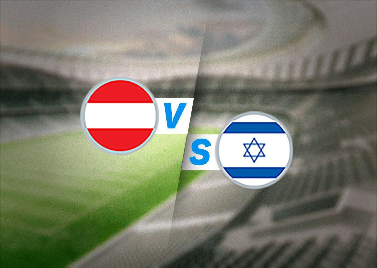 Австрия — Израиль прогноз на матч 12 ноября 2021