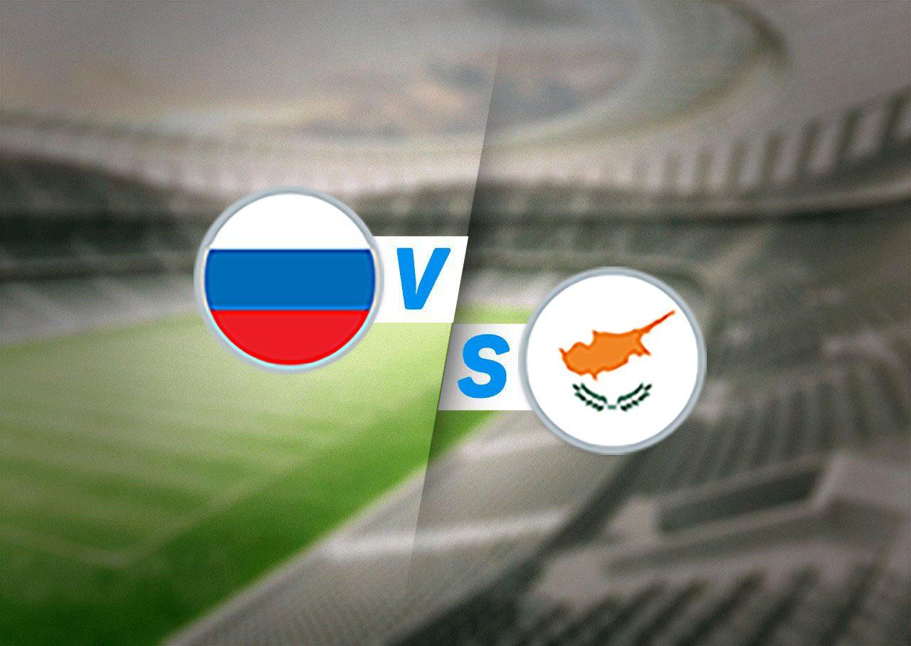 Россия — Кипр прогноз на матч 11 ноября 2021