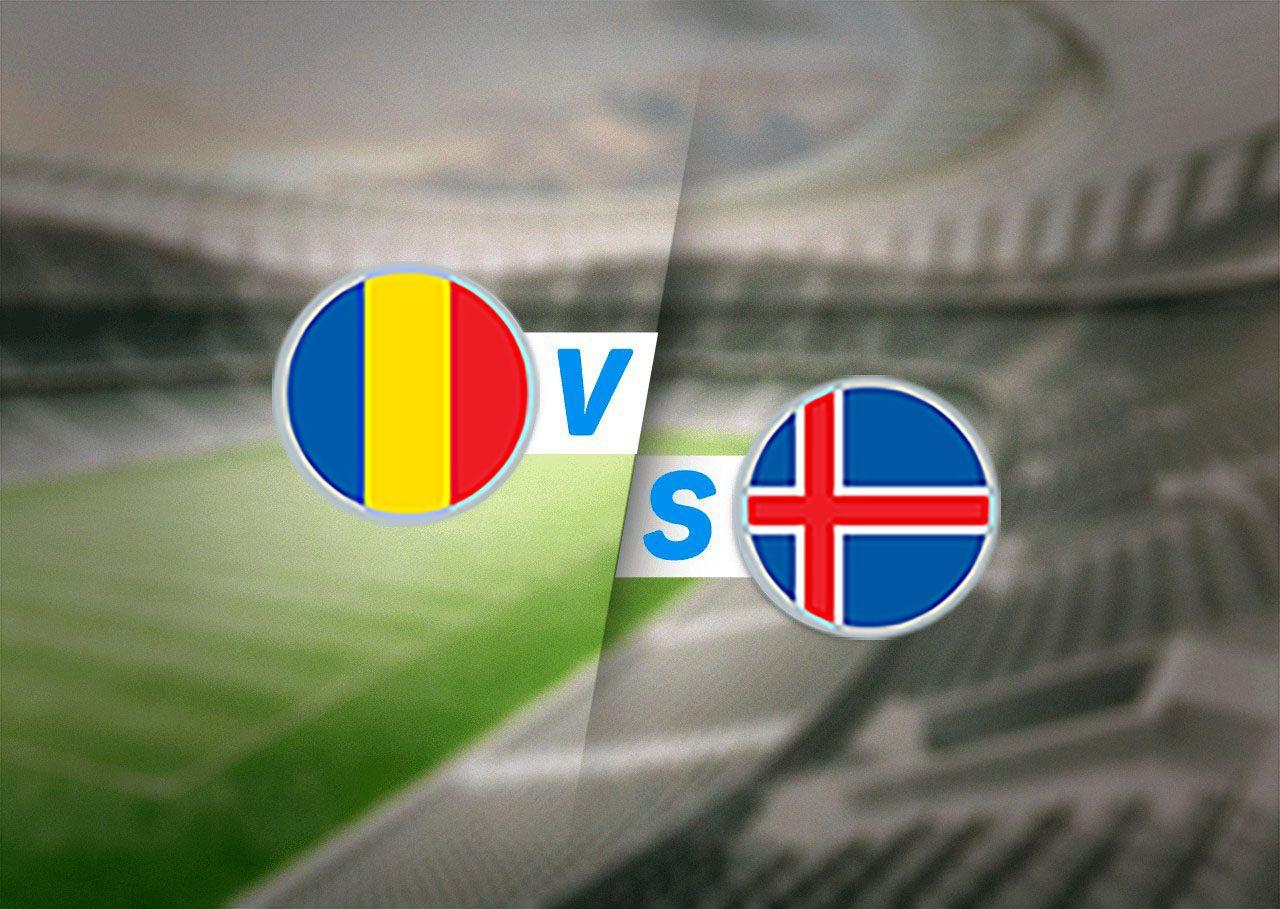 Румыния — Исландия прогноз на матч 11 ноября 2021